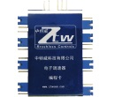 ZTW Air Programming Card for Beatles/Slim image #2